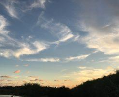 宮古島旅行の空
